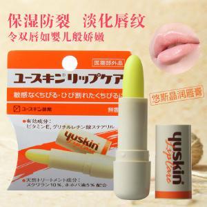 日本Yuskin悠斯晶润唇膏3.5g 防止嘴唇干燥粗糙调整唇部纹理保护嘴唇3884