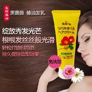 日本制 黒ばら本舗 改善干枯发质防开叉黑玫瑰蔷薇纯椿油发乳3870