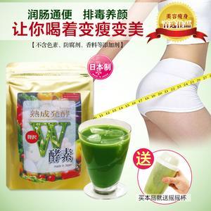 日本进口SUPPONDO鳖龟堂青汁W发酵型固体饮料酵素送摇摇杯3902