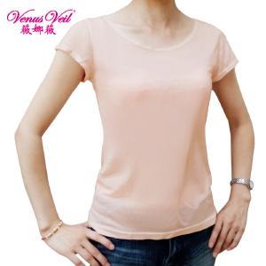 薇娜薇 圆领天丝短袖打底T恤 居家服 显瘦面混纯色内衣 3802