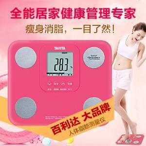 百利达脂肪测量仪体脂秤脂肪秤体重秤精准电子称BC-751  3896