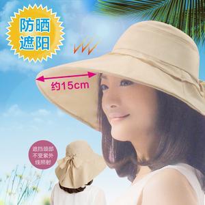 薇娜薇 抗紫外线优雅蝴蝶结帽夏季防晒遮阳品2537米色