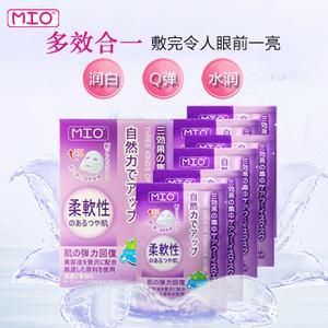 台湾MIO 全效合一集中全效面膜5片装3838