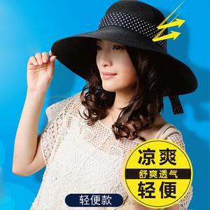 薇娜薇2015年夏新款 可洗涤COOLUV高雅麦穗帽4067
