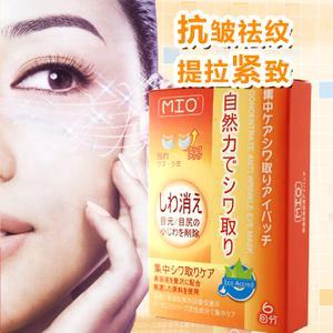 台湾MIO集中抗皱眼膜6片装抗皱祛纹 提拉紧致3833